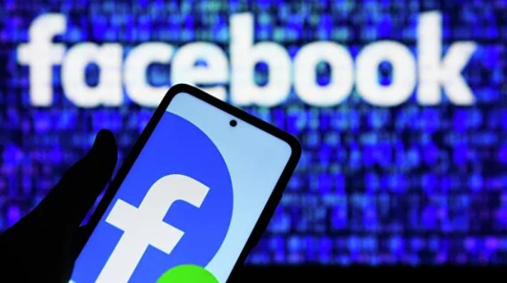 """""""Facebook"""" нэрээ өөрчлөхөөр төлөвлөж байна"""