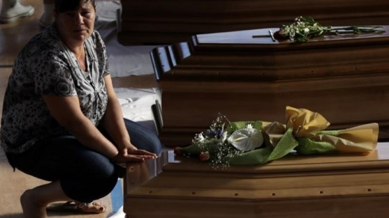 Италид улс орон даяараа гашуудал зарлалаа
