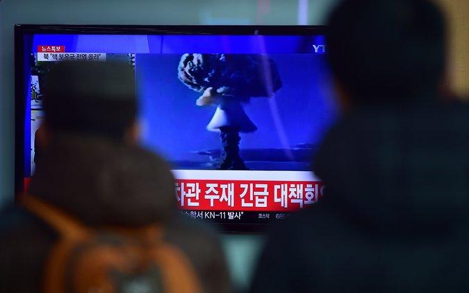 Пхеньяны туршилт амжилтгүй болсон