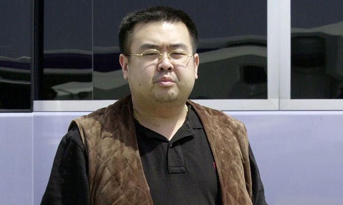 Ким Чен Намын үхэлд дөрвөн иргэнийг сэжиглэж байна