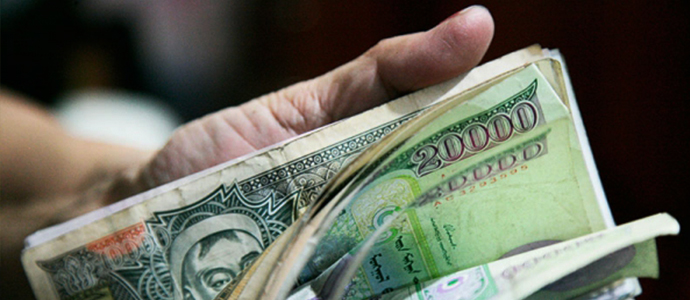 Томилгооны зөрчлийг цалингийн нэгдсэн системээр илрүүлнэ