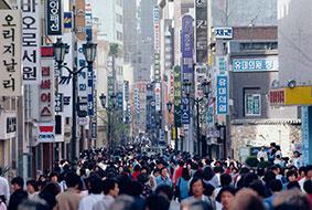 Өмнөд Солонгос төрөлтийг нэмэгдүүлэхэд онцгой анхаарах болжээ