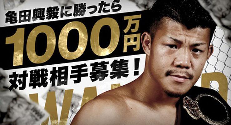 Мэргэжлийн боксчинг ялах хүнд Японы сайт $90,000-ыг амлажээ
