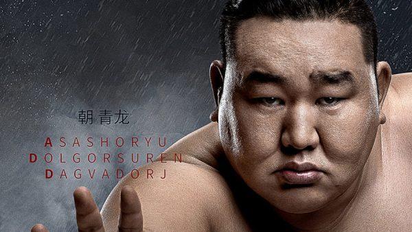 """Асашорюү Д.Дагвадоржийн тоглосон """"Gong Shou Dao"""" киноны трейлер цацагдлаа"""