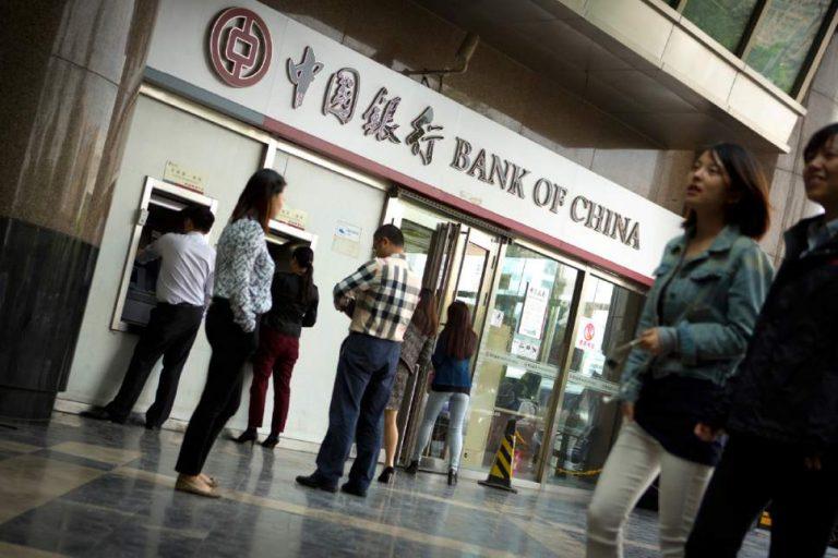 Хөрш улсын банкны салбар орж ирэх нь бидэнд халгаатай!