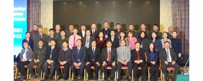 Дагуурын дархан газрын 3 улсын хамтын ажиллагааны хурал зохион байгуулагдаж байна
