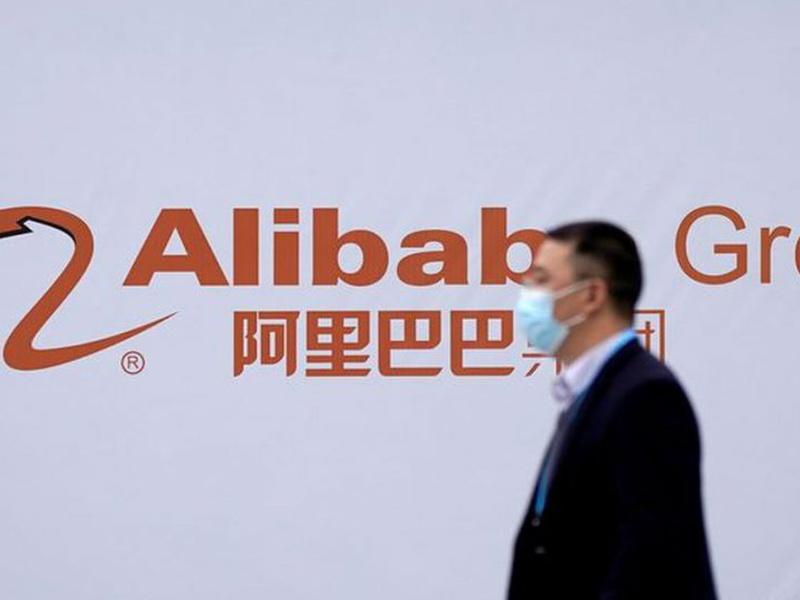 Alibaba 2.78 тэрбум долларын торгуулийг хүлээн зөвшөөрчээ