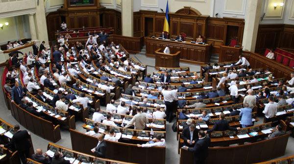 Украин думын сонгуулийн дүнг хүлээн зөвшөөрсөнгүй