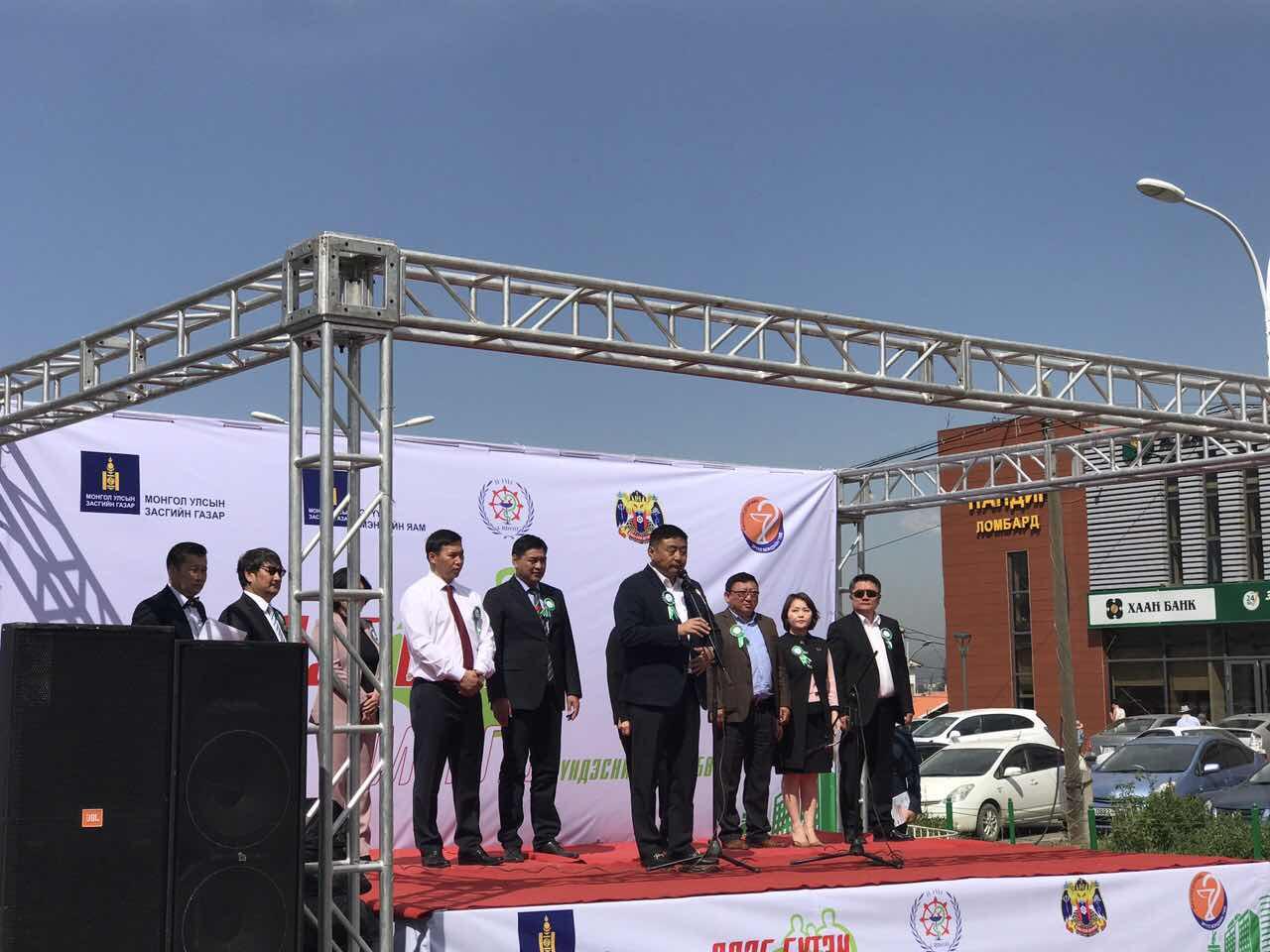 Хан-Уул дүүрэгт B, C вирүсийн илрүүлэг шинжилгээнд 2024 иргэн хамрагджээ