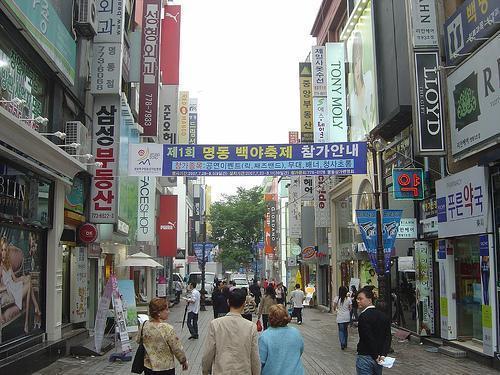 Өмнөд Солонгос улсад Монгол Улсын 48,185 иргэн амьдарч байгааг мэдээллээ