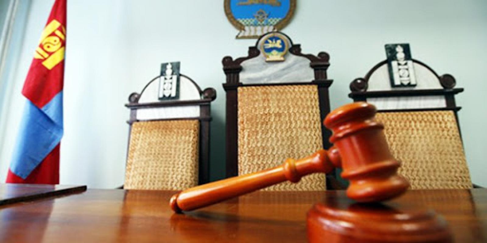 Салхитын мөнгөний ордтой холбоотой хэргийн шүүх хурал хойшилжээ