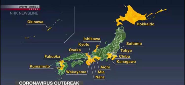 Японы Кумамото хотод 20 настай сувилагч эмэгтэйгээс коронавирус илэрчээ