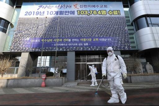 Солонгосын Христийн сүмийнхэн ЗГ-ынхаа эсрэг жагсаж байна
