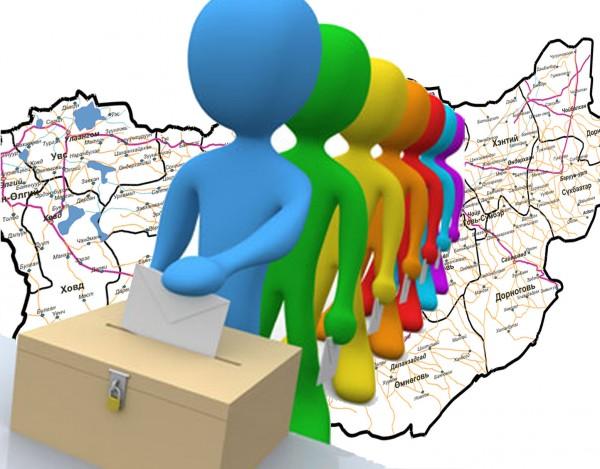 Ирэх сонгуульд нийт 1064 хүн нэр дэвшиж өрсөлдөнө
