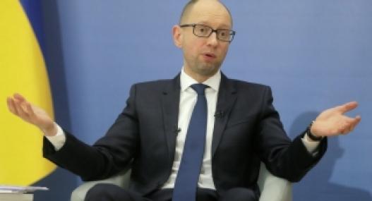 Украин эрх ашгаа зөрчсөн гэрээг ОХУ-тай байгуулжээ
