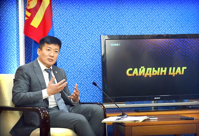 """""""Сайдын цаг"""" уулзалтад Монгол Улсын сайд, ЗГХЭГ-ын дарга С.Баярцогт оролцлоо"""