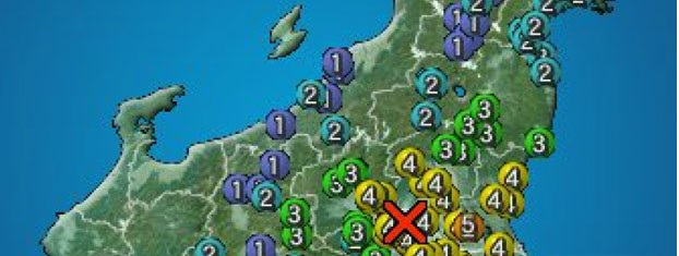 Өчигдөр орой Японд 5.5 магнитудын газар хөдлөлт болжээ