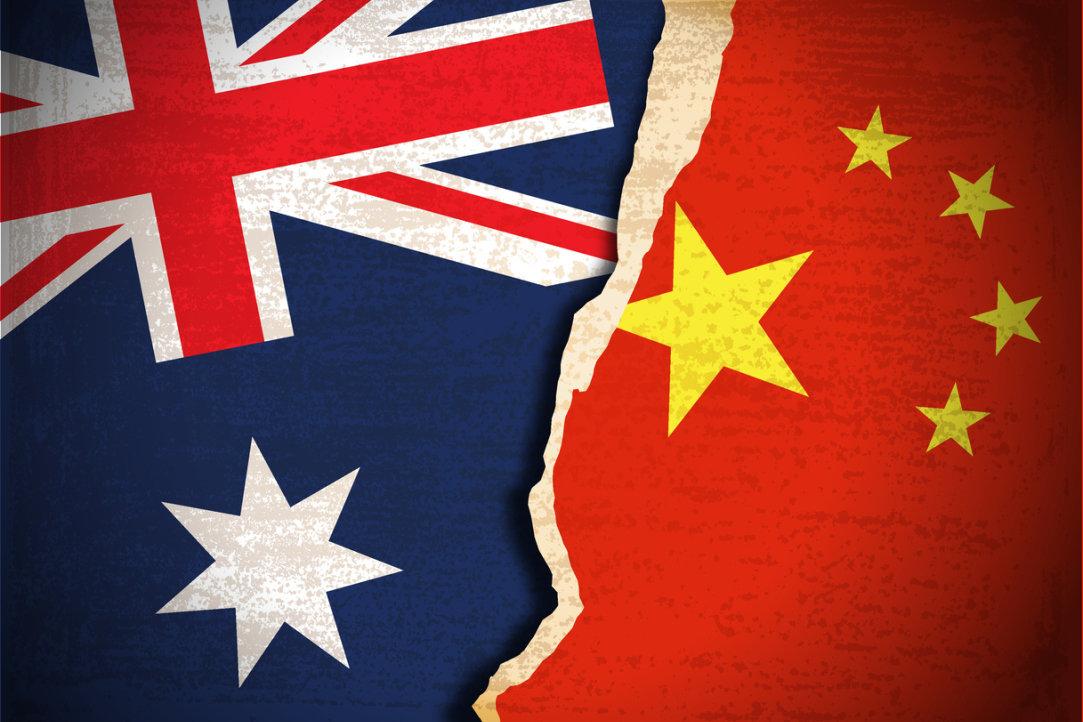 Австралийн нүүрсгүй Хятад