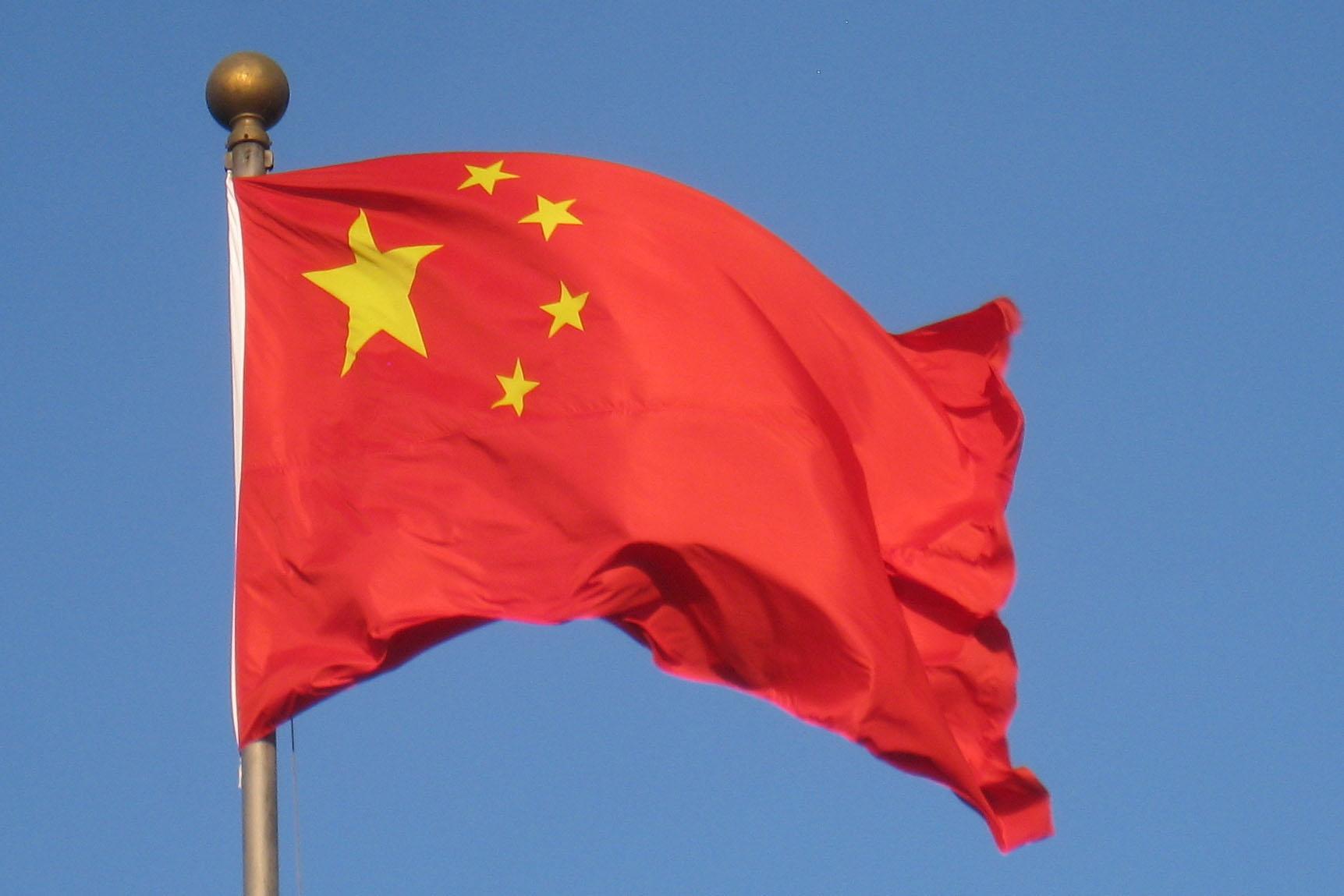 Хятад: Том амбицтай, явцуу сэтгэлгээтэй Америк дэлхийн худалдааны дүрмийг тогтоодоггүй юм