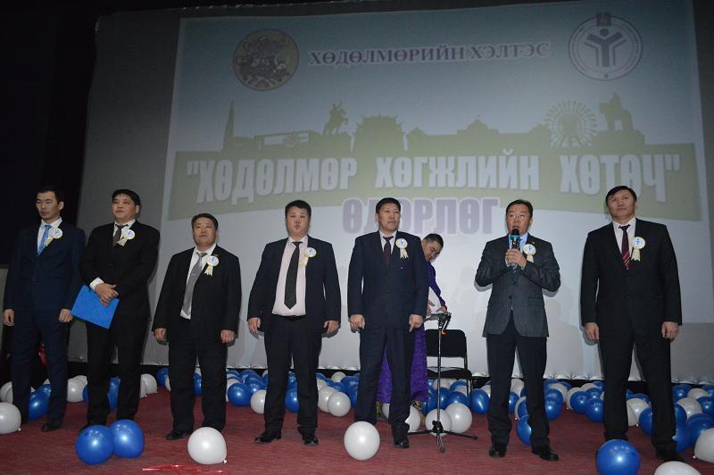 http://www.bolod.mn/Upload/news/DSC_0875.jpg