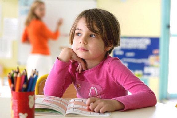Хүүхдээ хэрхэн ухаалаг хүн болгож өсгөх вэ