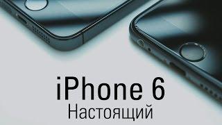 Оросууд iPhone 6-г хугацаанаас нь өмнө задаллаа