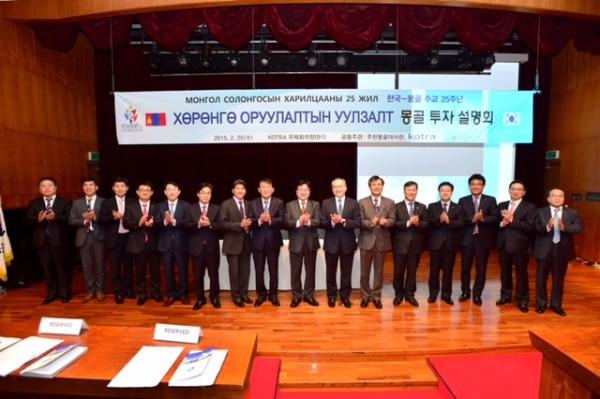 Солонгосын хөрөнгө оруулалтын уулзалт амжилттай боллоо