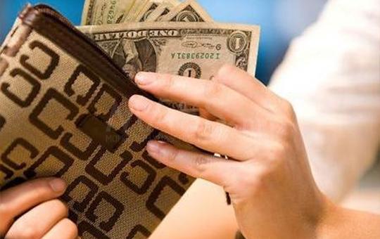 Мөнгө хэмнэх