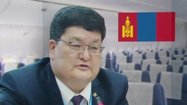 БНСУ-ын прокурор Д.Одбаярын хилийн хоригийг цуцалж, 7 вонны торгууль ногдуулжээ