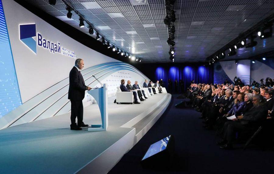 Хиймэл оюун ухаан дэлхий дахинд эрс өөрчлөлтийг авчирна гэж В.Путин үзэж байна
