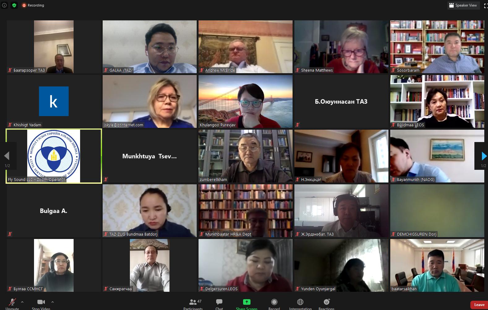 Монгол Улсын Төрийн албаны шинэтгэлд олон улсын зөвлөхүүд хамтарна