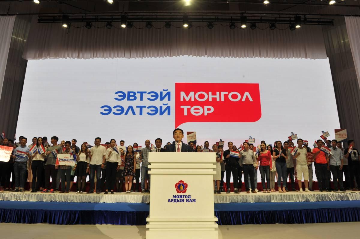 Монгол улсын ерөнхийлөгчид МАН-аас нэр дэвшигч Миеэгомбын Энхболдын сонгуулийн сурталчилгааны хаалт эхэллээ