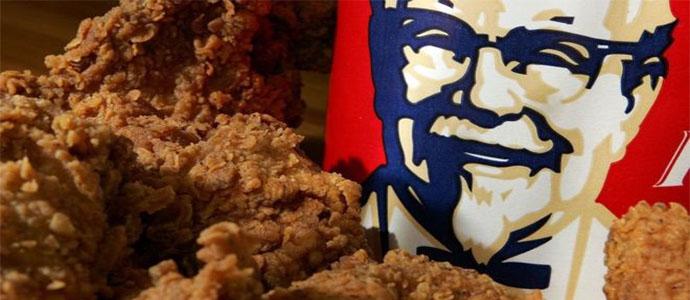 ТАХИАНЫ МАХ ХҮРЭЛЦЭЭГҮЙН УЛМААС KFC ХААГДЛАА