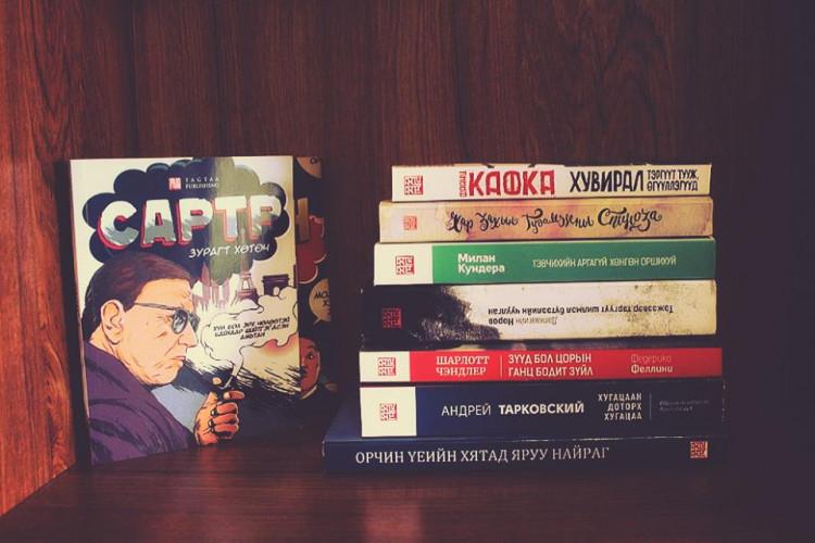 Үндэсний номын баяраар уншигчдад хүрэх шинэ бүтээлүүд