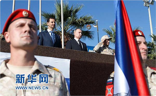 Путин Ойрх Дорнодод айлчлав