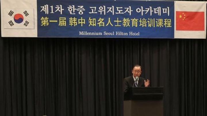 Бан Ги Мун: БНАСАУ-д явуулах бодлого залгамж чанартай байх ёстой