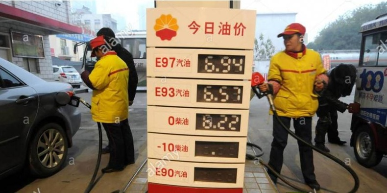 Хятадад шатахууны үнэ нэмэгджээ