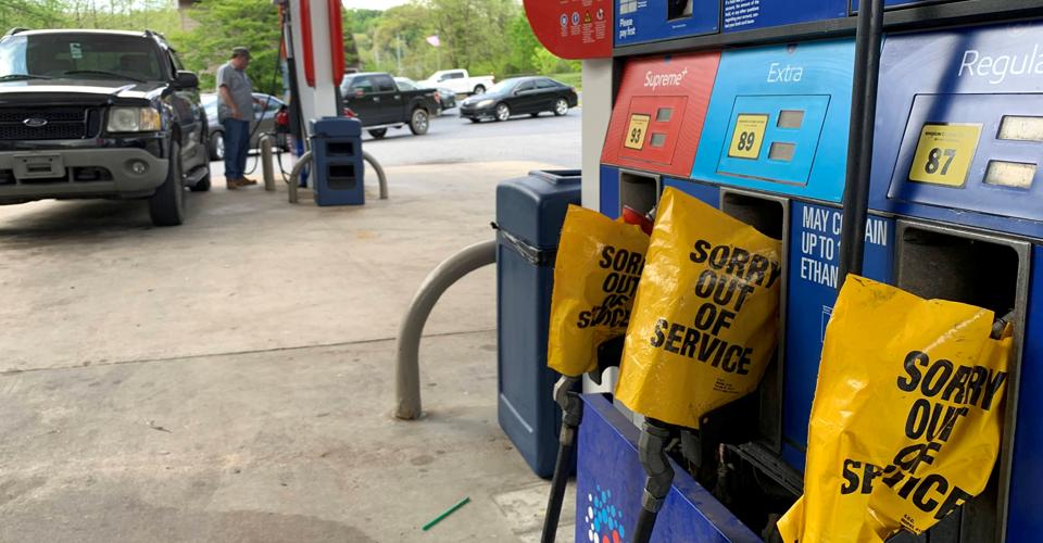 АНУ-ын найман мужид ШТС бензингүйн улмаас хаагджээ