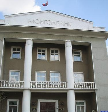 Монголбанк 1 долоо хоногтой ТБҮЦ-ыг арилжааллаа