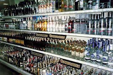 Согтууруулах ундаанд тавьсан хоригийг цуцалжээ
