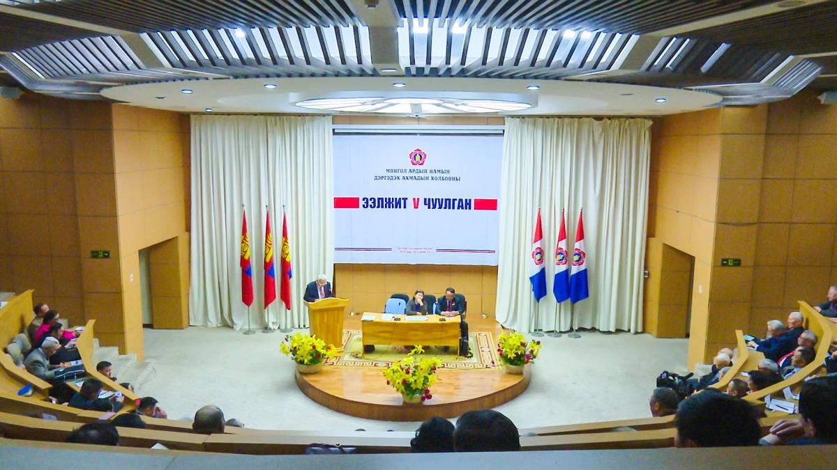 МАН-ын дэргэдэх Ахмадын холбооны V чуулган эхэллээ