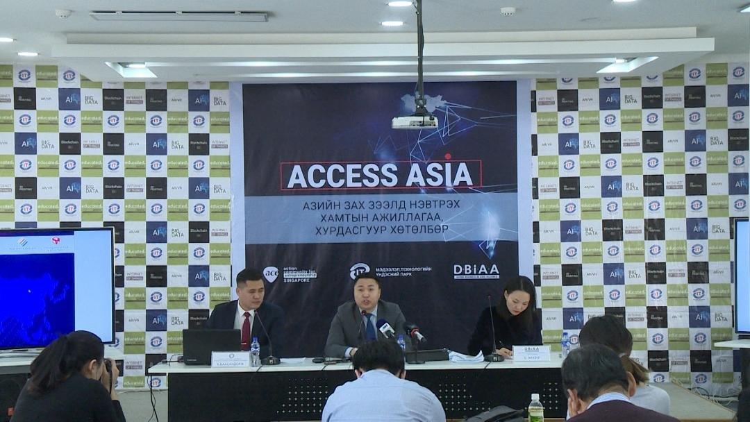 Азийн Силикон Валлей гэж нэрлэгддэг Сингапур улсад Монголын компаниудыг Азийн зах зээлд гаргах хөтөлбөр