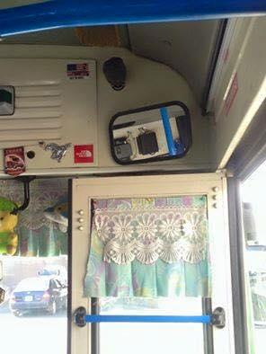 Автобусны камерыг