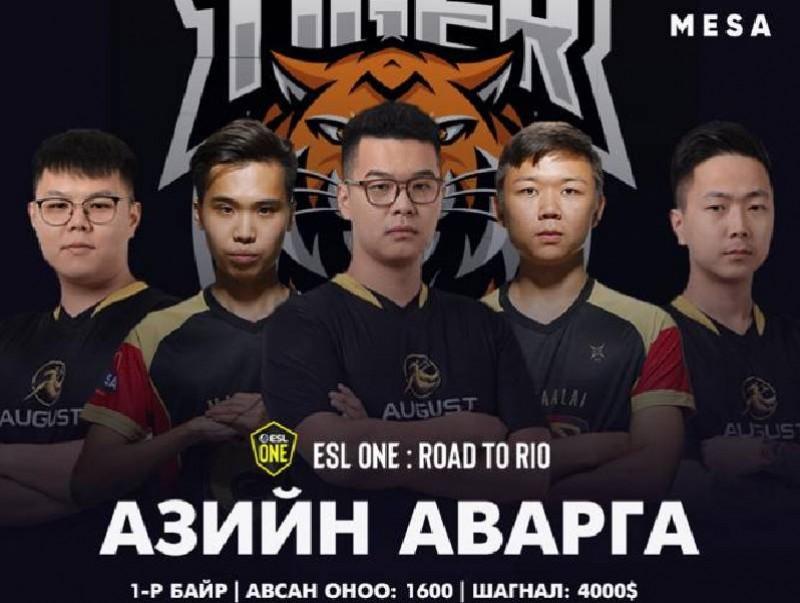 """Цахим спортын """"Tiger"""" баг Азийн топ багуудын тэмцээнд түрүүллээ"""