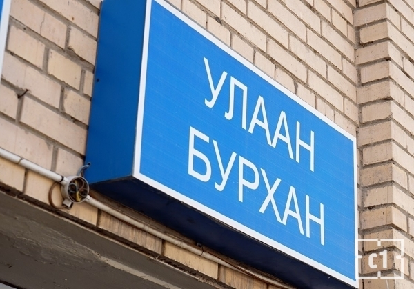 Улаанбурханы вакцин пүрэв гарагт ирнэ