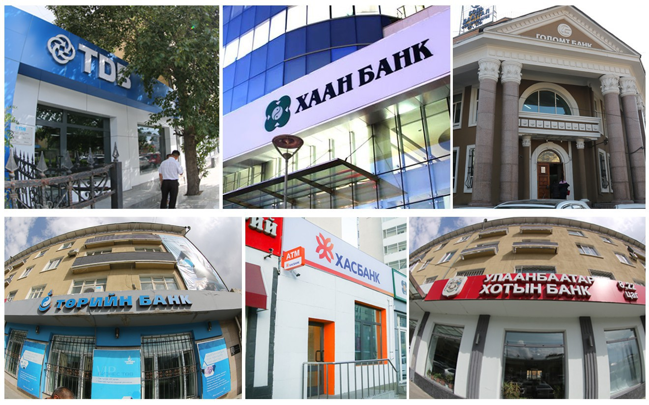 """Манай оронд буй арилжааны банкууд бол """"дархлагдсан том ломбардууд"""""""