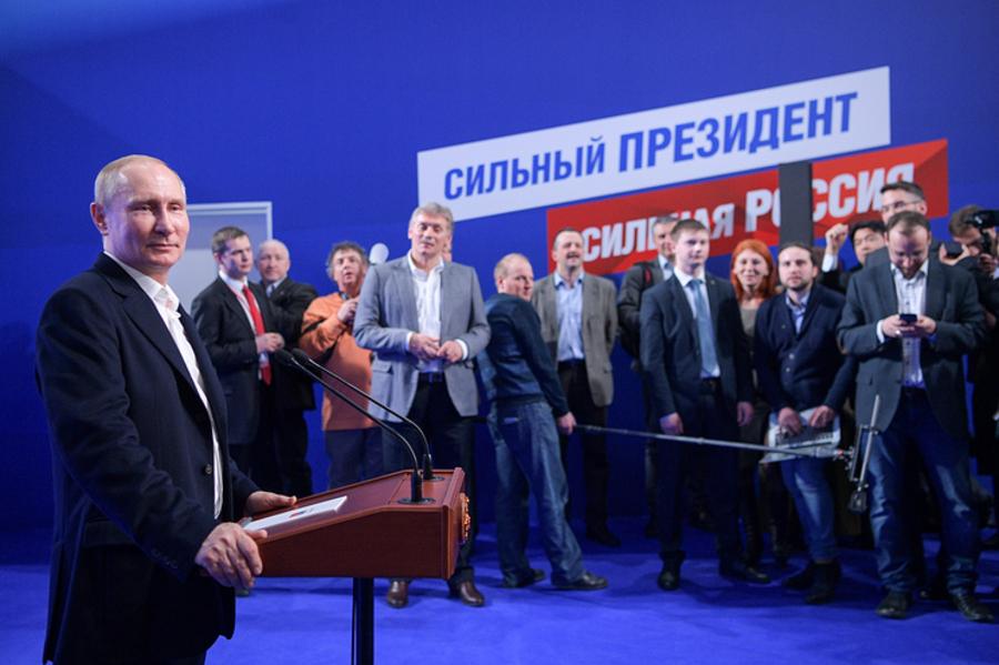 ОХУ-ын Ерөнхийлөгчөөр В.Путин дахин сонгогдлоо