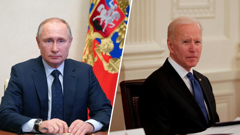 Путин, Байден нар утсаар ярьж, Украины асуудлыг хэлэлцэв