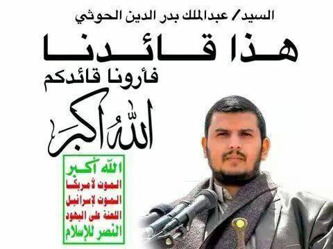 Йемений босогчдын тэргүүний толгойг 20 кг алтаар үнэллээ