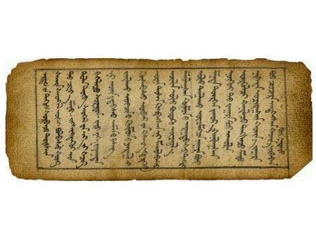Эрдэмтэд Чингис хааны гар бичмэл, захиасыг, олж тайллаа